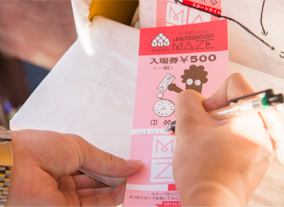 入場券500円